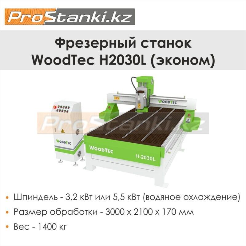Woodtec H2030L