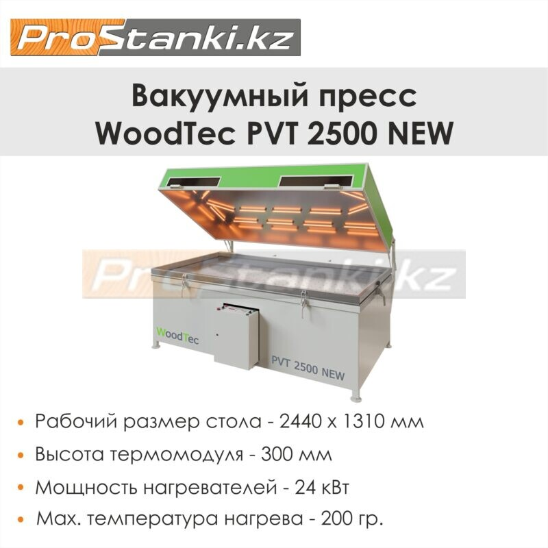 woodtec PVT 2500 new