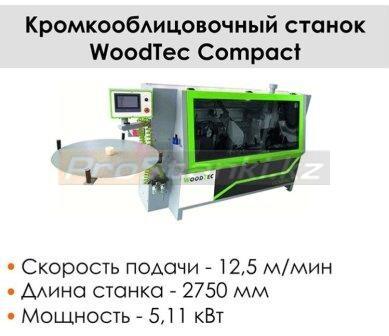 woodtec compact