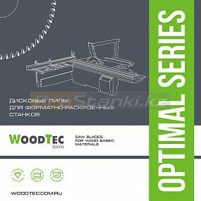 Фото: WoodTec подрезная пила для форматно-раскроечных станков Ø120 х 22 х 3,1-4,3 Z = 24 KON